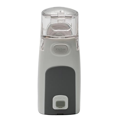 InnoGIO GIOvital Mini Mesh Nebulizer GIO-600 (6)